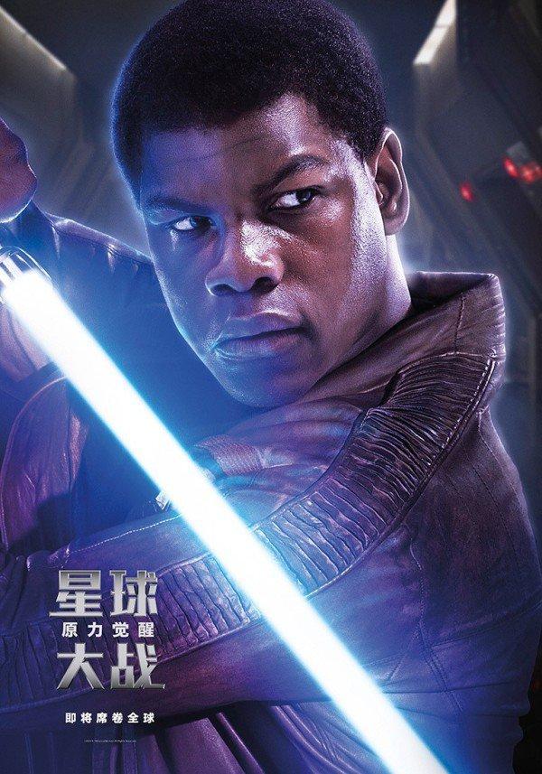Star-Wars-The-Force-Awakens-3-600x857