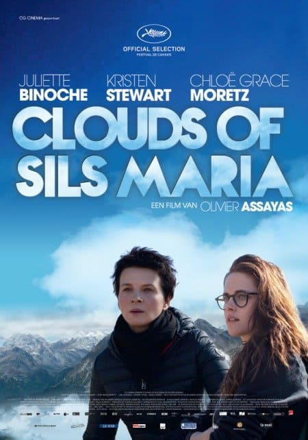 Clouds of Sils Maria (2014) Review