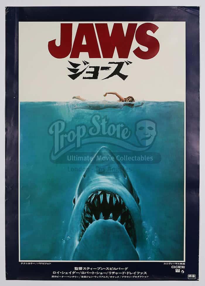 d5a40e9e08cb8 Prop Store Cinema Poster Live Auction