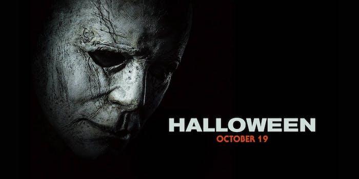 Halloween 2018 Trailer
